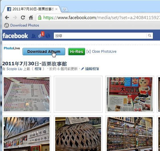 透過《PhotoLive》網站,不用軟體及外掛也能輕鬆下載 ...: steachs.com/archives/2414/comment-page-1