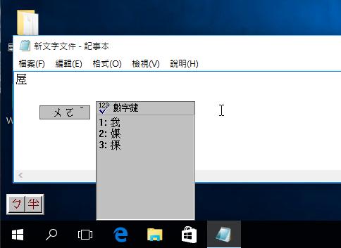 windows 10 英文 版 改 中文