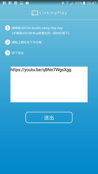 p_Screenshot_2015-08-24-20-47-56