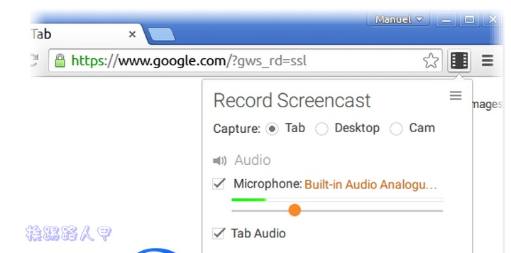 你知道Chrome 瀏覽器掛上Screencastify 套件也能畫面錄影嗎