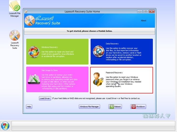 輕鬆破解Windows 7/8/10密碼工具 - Lazesoft Recovery Suite