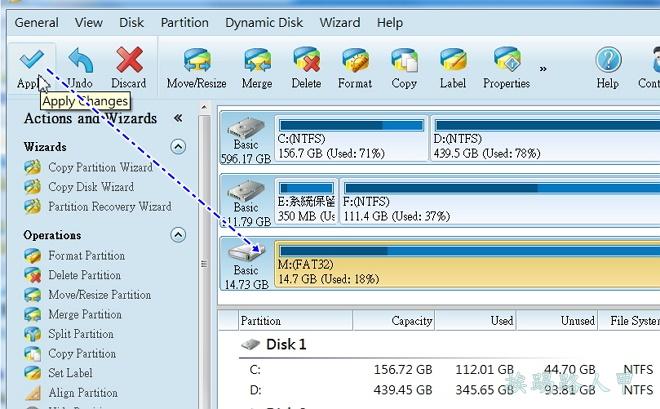 免費硬碟分割區調整工具- MiniTool Partition Wizard 9 @ 3C科技