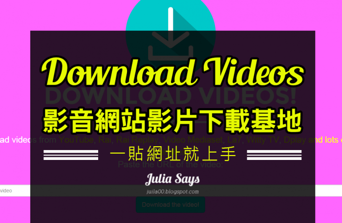 downloadvideos (3)