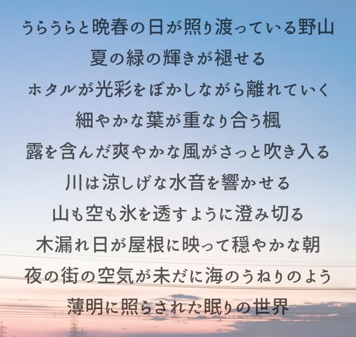 mihon_2_kaku_antique