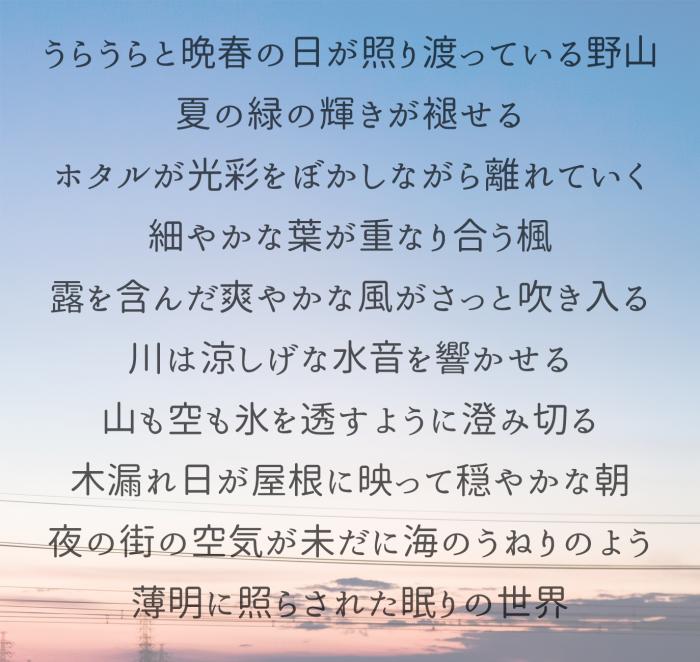 mihon_2_maru_antique