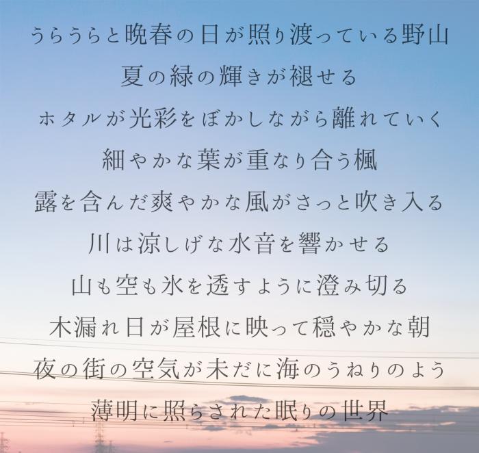mihon_2_min