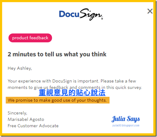 [Web應用] 寫英文信有指南可看,Good Copy 秀美國大公司範例讓你參考