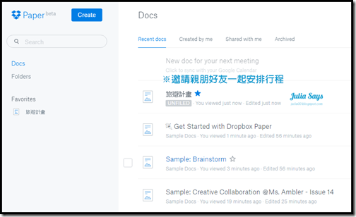 Dropbox 推出 Paper 協助團隊創意發想、資料共享,歡迎加入即時互動新園地 (支援 Web/ iOS/ Android x 熱門公測中)