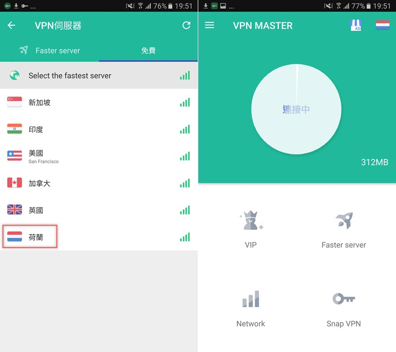 Download anonymous vpn mod v7 apk