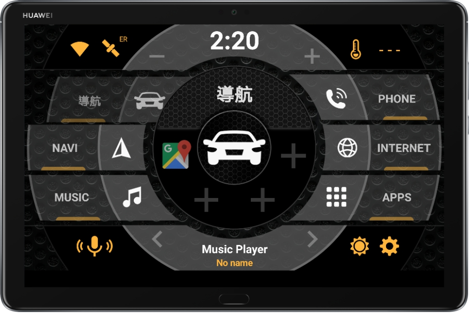用Car Launcher AGAMA 將你的Android 車機或平板打造更簡潔的
