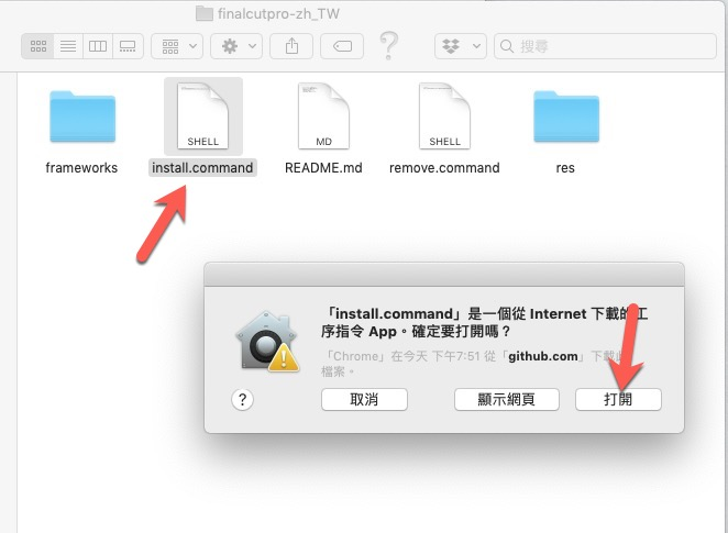 Final Cut Pro 10 4 X 版繁體中文語系安裝檔,不再只有英文跟