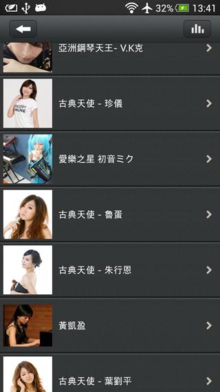 Screenshot_2013-08-26-13-41-48