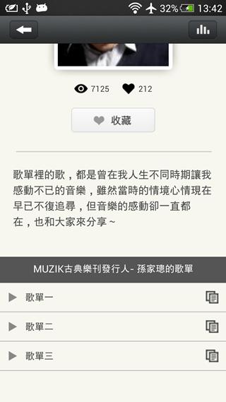 Screenshot_2013-08-26-13-42-04