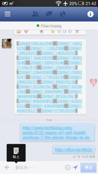 Screenshot_2013-09-03-21-42-30