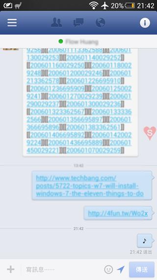 Screenshot_2013-09-03-21-42-49