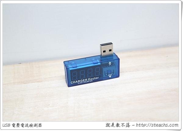 FV5A6121
