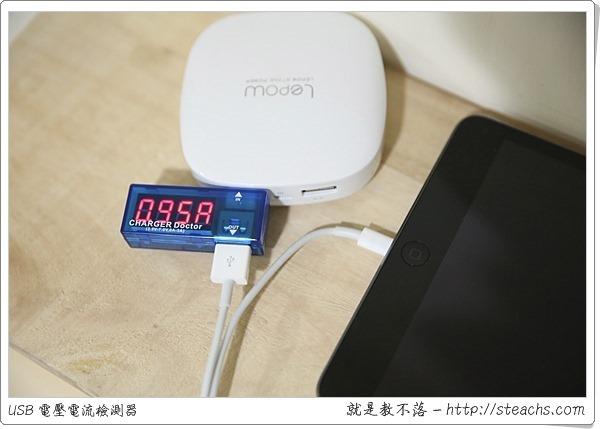 FV5A6142