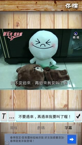 Screenshot_2013-06-25-11-27-12