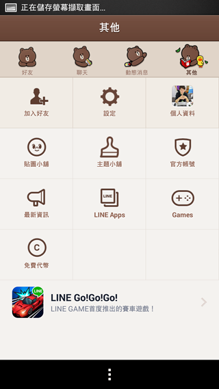Screenshot_2014-02-07-12-02-25