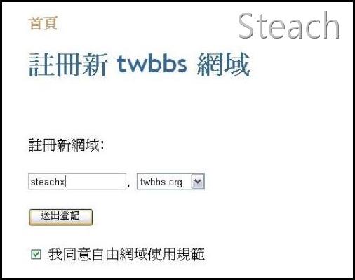 twbbs08