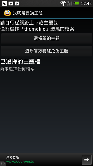 Screenshot_2013-06-24-22-42-54