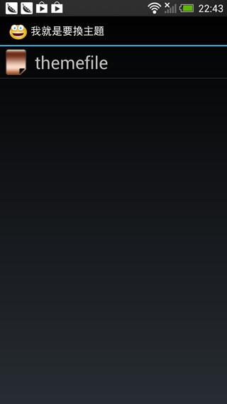 Screenshot_2013-06-24-22-43-21