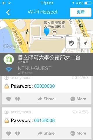 iOS/Android 軟體《WiFi Map Pro》整理世界各地的無線基地台